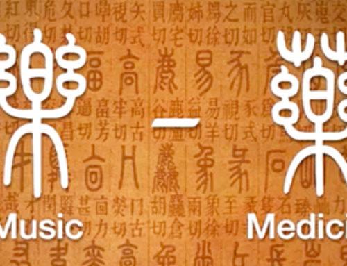 Muziek geneest