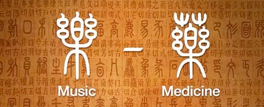 Medicijn muziek